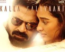 Kalla Kalavaani Song Lyrics