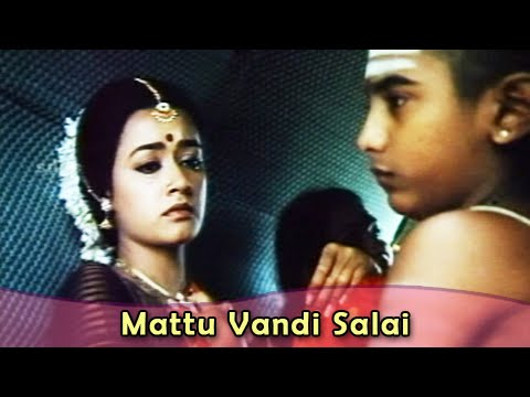 Mattu Vandi Salai Song Lyrics
