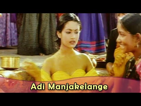 Adi Manjakelange Song Lyrics