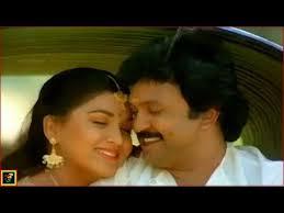 Nalla Neram Song Lyrics