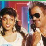 Oru Kola Kili Song Lyrics