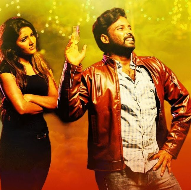 Enna Senja Pulla Song Lyrics
