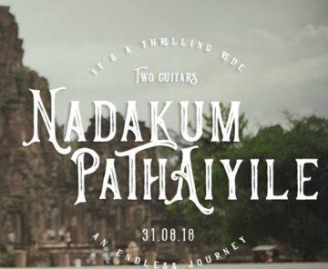 Nadakum Pathaiyile