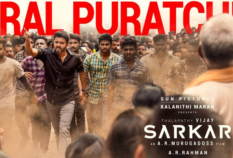 Oruviral Puratchi Song Lyrics