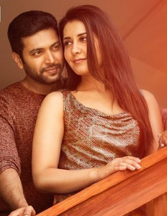Saayaali Song Lyrics