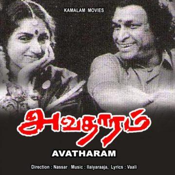 Avathaaram