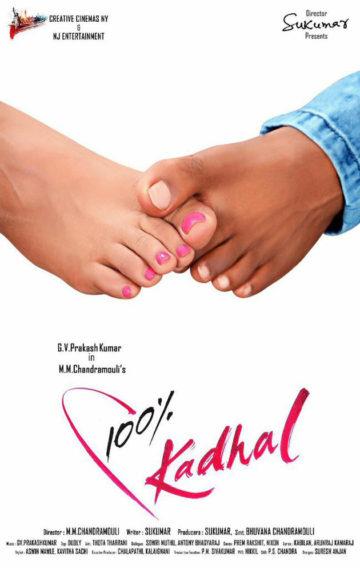 100% Kadhal