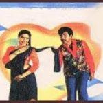 Chithirai Nilavu Song Lyrics