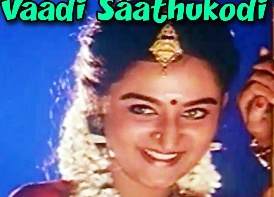 Vaadi Saathukodi Song Lyrics