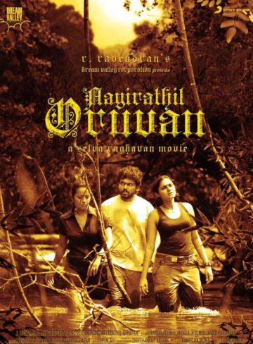 Aayirathil Oruvan (2010 film)