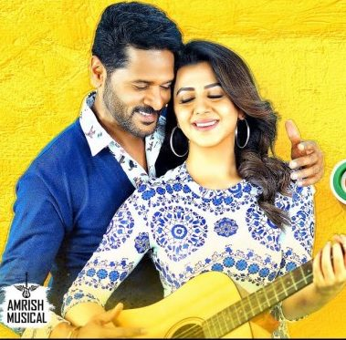 Jinga Bunga Song Lyrics