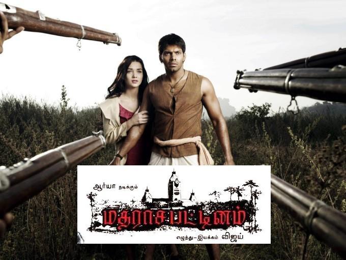 Madrasapatinam movie