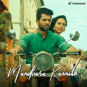 Mandhira Kannilae Song Lyrics