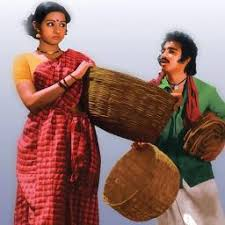 Sevvanthi Poo Mudicha Song Lyrics
