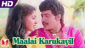 Maala Karukkaliley Song Lyrics
