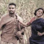 Avatha Paiyya Song Lyrics