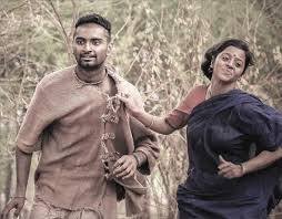 Avatha Paiyya Song Lyrics