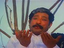 Naan Paasamalar Song Lyrics