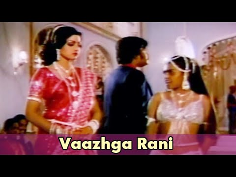 Vaazhga Rani Song Lyrics
