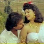 Aagaya Thamarai Song Lyrics