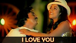 Love Love Dhaan Song Lyrics