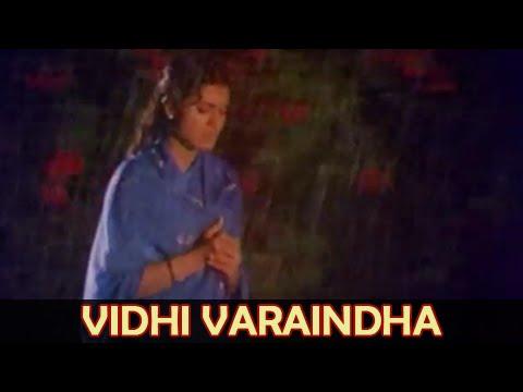 Vidhi Varaindha Song Lyrics