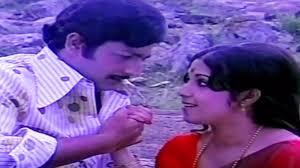 En Kalyana Vaibogam Song Lyrics