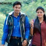 Kattukkul Vettai Song Lyrics