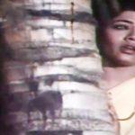 Oru Uravu Song Lyrics
