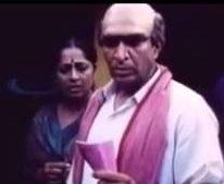 Mannana Poranthavuga Song Lyrics