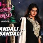 Adi Sandali Song Lyrics