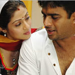 Naan Aval Adhu Song Lyrics