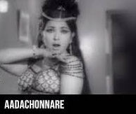 Aadachonnare Song Lyrics