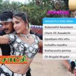 Arakonathil Aarambam