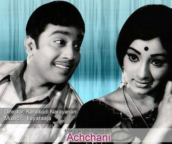 Adhu Maathram Song Lyrics