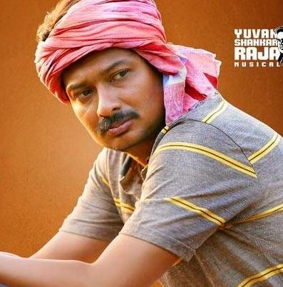 Endhan Kangalai Song Lyrics