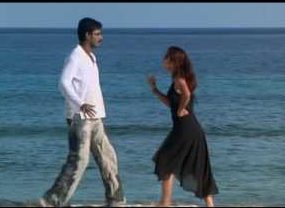 Kadhalikkum Aasai Song Lyrics