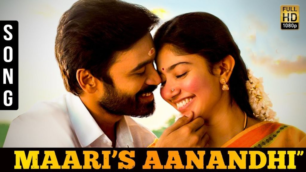 Maari's Aanandhi Vaanam Pozhiyaama Song Lyrics