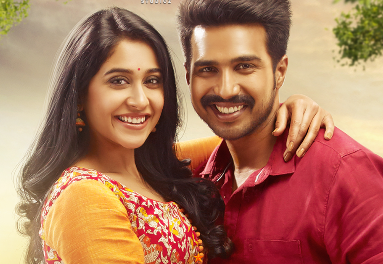 Mayakkadha Song Lyrics