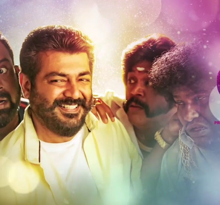 Thalle Thillaaley Song Lyrics