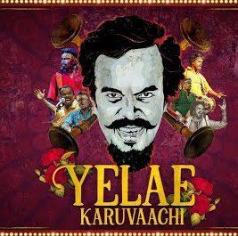 Yelae Karuvaachi