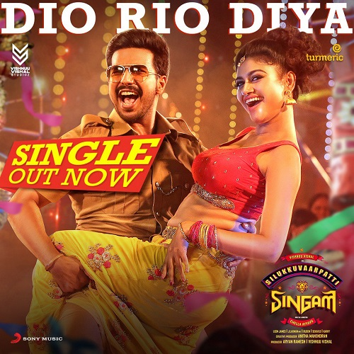 Dio Rio Diya Song Lyrics