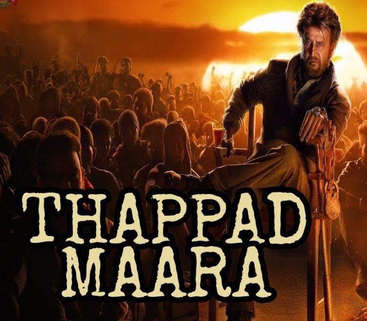 Thappad Maara Song Lyrics