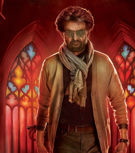 Petta Paraak Song Lyrics