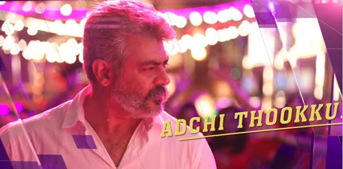 Adchithooku Song Lyrics