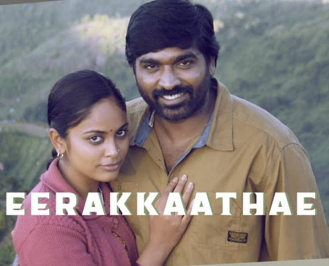 Eerakkaathae Song Lyrics