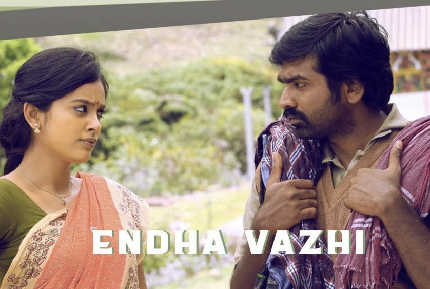 Endha Vazhi Song Lyrics