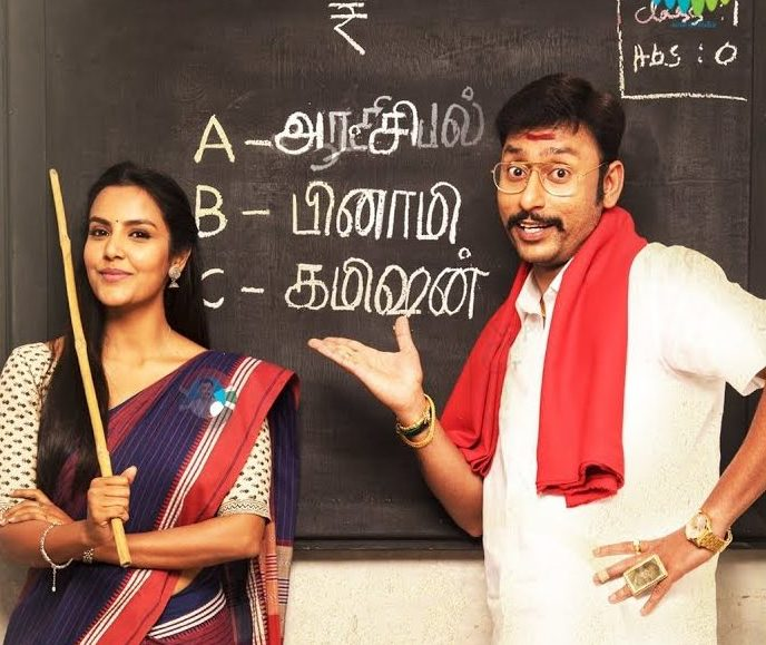 Ethanai Kaalam Thaan Song Lyrics
