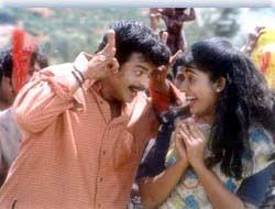 Muthu Muthu Song Lyrics