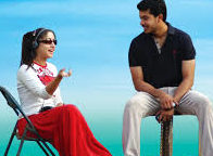 Odivaa Kaadhalae Song Lyrics